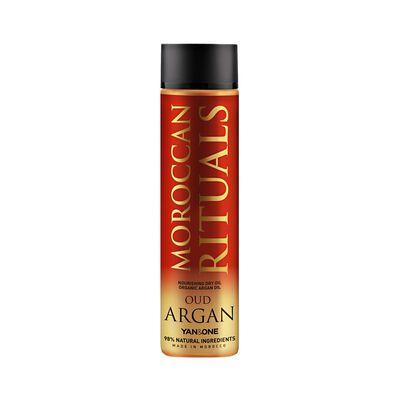 Huile sèche nourrissante Argan bio au parfum Oud