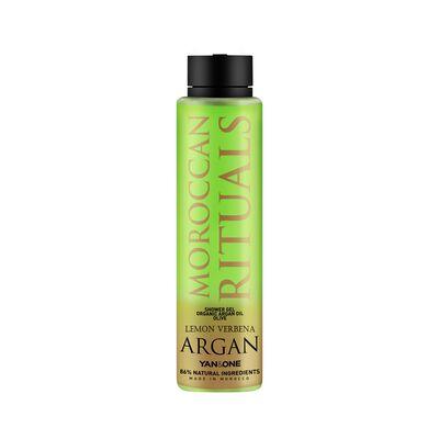 Gel douche Huile d'Argan bio & Huile d'olive à la Verveine citron